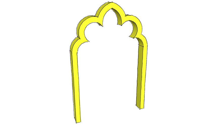 pointed cinquefoil arch
